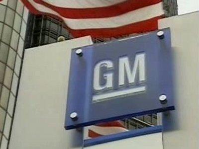 General Motors отзывает повсему миру 3,64 млн автомобилей