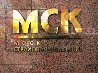 Автомобилист отсудил более 2,2 млн руб. у страховщика, произвольно снизившего размер возмещения