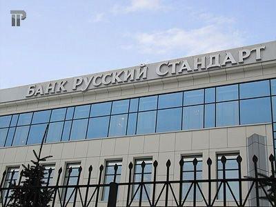"""СИП рассмотрит иск о лишении банка """"Русский стандарт"""" прав на бренд """"е мое"""""""