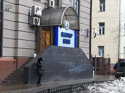 """АСВ с помощью иностранных юрфирм выявило активы """"Мастер-банка"""" и банка """"Пушкино"""" за рубежом"""