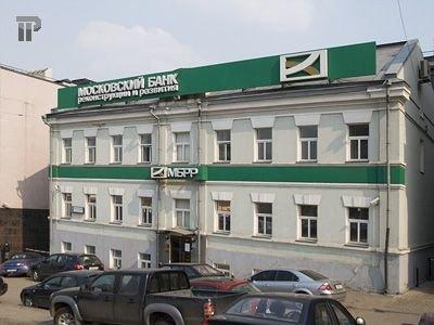"""Кассиры """"МТС Банка"""", обчищавшие банкоматы, попались, лишь когда сумма похищенного перевалила за 20 млн руб."""