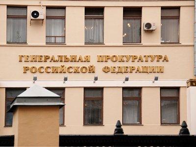 Генпрокуратура произвела рокировку прокуроров Калининградской области и Калмыкии