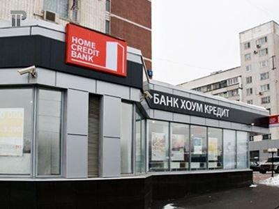 """ФАС накажет банк """"Хоум Кредит"""" за СМС-рекламу дебетовых карт Gold"""