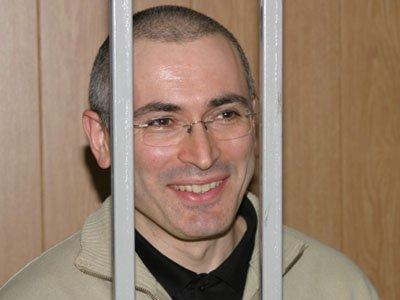 Минюст РФ смирился с решением ЕСПЧ присудить Ходорковскому 10000 евро из-за давления на адвокатов