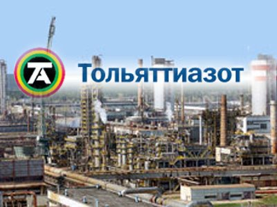 """Суд признал законными обыски в ОАО """"Тольяттиазот"""" по делу об ограничении прав акционеров"""