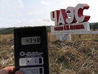 Судят помощника судьи, торговавшего в суде поддельными удостоверениями чернобыльцев