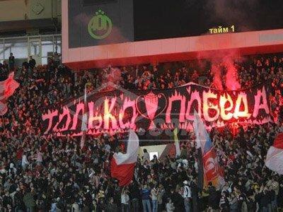В Думе поддержали законопроект об ужесточении наказаний для спортивных фанатов
