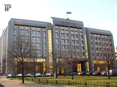 Счетная палата просит СКР проверить нарушения в Минкавказа на 86 млн рублей