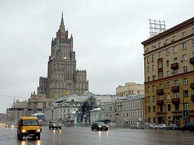 МИДРФ обнародовал список юристов для защиты граждан России зарубежом