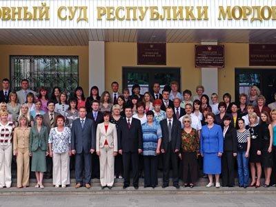 Верховный суд Республики Мордовия — фото 1