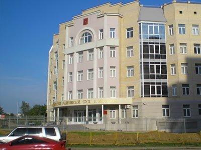 Зеленоградский межмуниципальный (районный) суд Западного административного округа г.Москвы