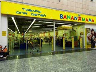 """Управляющий продолжает игнорировать дело о банкротстве сети детских товаров """"Банана-мама"""""""