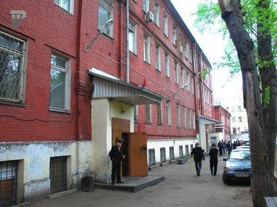 ПРЕСНЕНСКИЙ СУД Пресненский районный суд Москвы