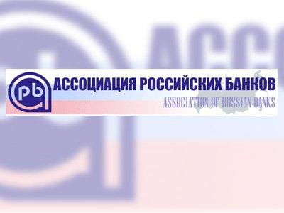 """Представители банков и адвокаты обсудили защиту прав """"серых"""" вкладчиков"""