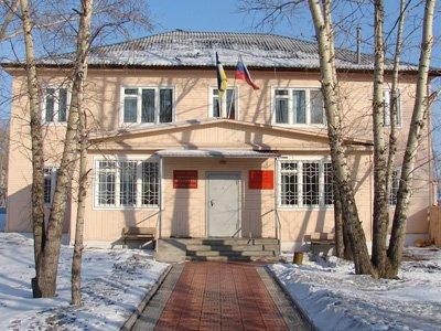 Прибайкальский районный суд Республики Бурятия — фото 2