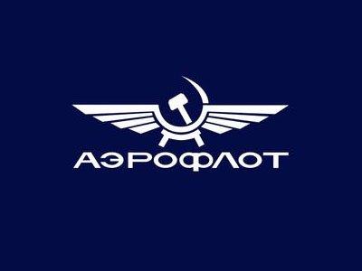 ФАС уличила Мосэнергосбыт в навязывании своих услуг Аэрофлоту