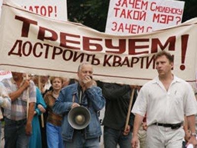 """Законопроект об """"обманутых дольщиках"""" направлен на второе чтение в Госдуму"""