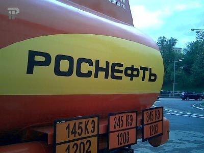 """Навальный не отступает от """"Роснефти"""" - в арбитраж подан очередной иск"""