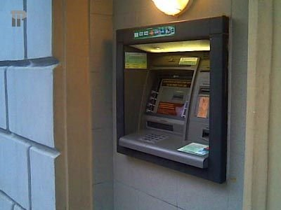 которому банкомат по