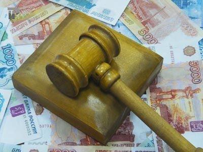 """Судей будут премировать за """"выполнение особо важных и сложных заданий"""" - приказ Суддепартамента"""