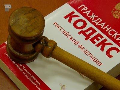 Совфед изменил 4 часть ГК РФ о защите авторских прав