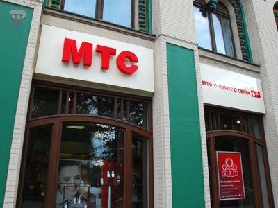 """""""Дочку"""" МТС, принявшую на работу бывшего налоговика, оштрафовали на 250000 руб."""