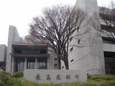 Семья японца, покончившего с собой из-за напряженного рабочего графика, отсудила $510 000