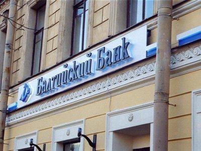 "Бывший акционер ""Балтийского"" взыскивает с банка 8 млрд рублей"