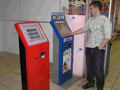 Москвич, сбывший две поддельные купюры через платежный терминал, получил два года