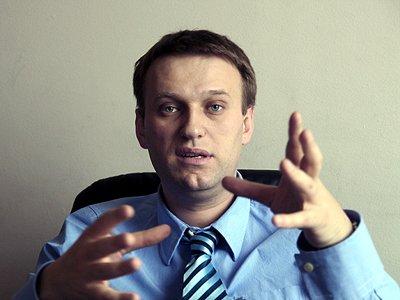 """Навальный запустил новый проект """"РосЯма"""", который сам генерирует жалобы автомобилистов в прокуратуру"""