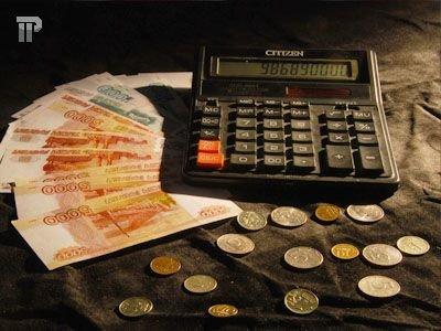 Подлежат ли перерасчету проценты по досрочно погашенному кредиту: позиция ВС