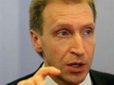 """Шувалов назвал сроки продажи госпакета акций """"Башнефти"""""""
