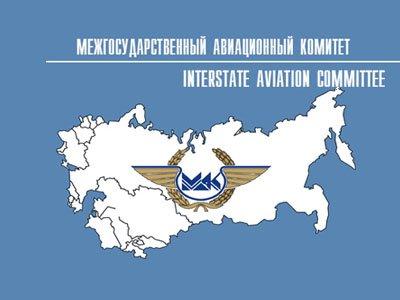 Расследования авиапроисшествий могут передать центру при Минобороны