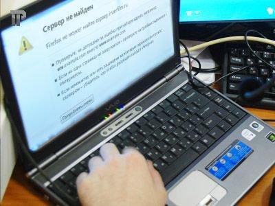 Российский полковник осужден за ремонт на Украине ноутбука с секретными файлами