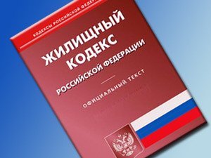 Статья 156 ЖК РФ - Размер платы за жилое помещение