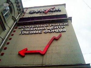 """Мосгорсуд принял сторону инвестора Злодеева, обязав ИК """"Финам"""" выплатить ему 1,3 млн руб."""