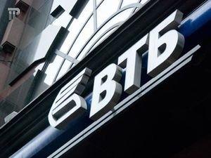 ВТБ предоставит кредит на 150 млрд. рублей «Холдингу МРСК»