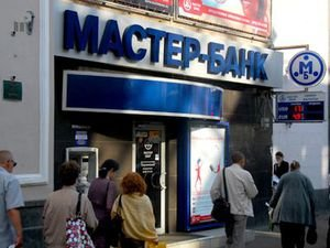 здание банк