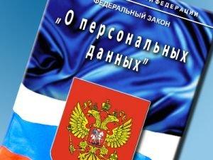 Новый закон о гражданстве рф 2017 русскоязычных иностранцев