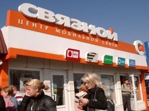 Открытие салона Apple в Новосибирске