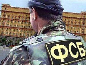 СКР возбудил дело о давлении на суд по материалам главы райсуда о разговоре с подполковником ФСБ