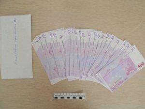 Финансист Минобороны задержана за вымогательство 100000 евро для ...