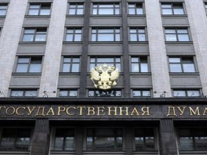 Госдуме предложили принять новый Оперативно-разыскной кодекс РФ