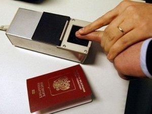 Госдуму просят внести в паспорт графы