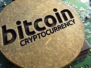 Сверхприбыльная криптовалюта Bitcoin