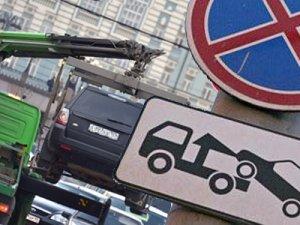 Меняются правила эвакуации автомобилей из-под запрещающих знаков