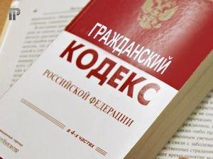 ...по делу о проверке конституционности пункта 4 статьи 292 Гражданского кодекса Российской Федерации.