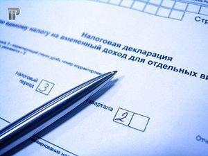 Каковы сроки подачи налоговых деклараций организациями?