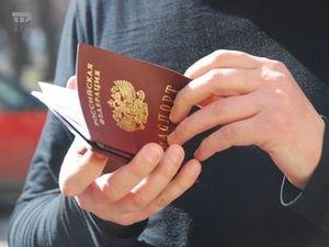 ФСКН: Нужно ужесточить правила получения российского гражданства.