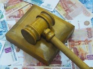 Генпрокуратура направила в суд дело о взятке экс-председателя райсуда